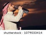 muslim drinking water at sunset   Shutterstock . vector #1079033414