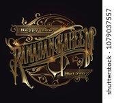 ramadan kareem typography  | Shutterstock .eps vector #1079037557