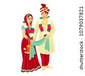 indian wedding couple in... | Shutterstock .eps vector #1079037821