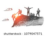 vector hand drawn teamwork... | Shutterstock .eps vector #1079047571