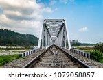 the rail bridge across the... | Shutterstock . vector #1079058857