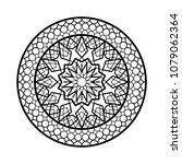 arabic circle frame.... | Shutterstock .eps vector #1079062364