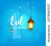 eid mubarak design  vector... | Shutterstock .eps vector #1079069237