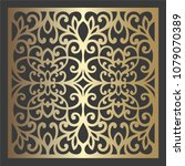 laser cut panel vector design.... | Shutterstock .eps vector #1079070389