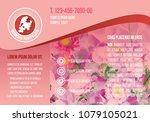 pink a4 brochure template  red... | Shutterstock .eps vector #1079105021
