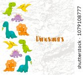 cute cartoon dinosaur icon set  ... | Shutterstock .eps vector #1079108777