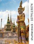 bangkok  thailand   march 03 ... | Shutterstock . vector #1079115074