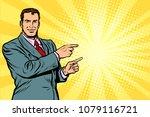 businessman pointing finger at... | Shutterstock .eps vector #1079116721