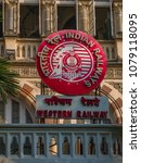 Small photo of Mumbai, India - February 18, 2018: Logo of the Indian Railways. Indian Railways is an Indian state-owned enterprise. It is one of the world's largest railway networks.