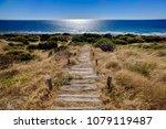 relaxing beautiful landscape | Shutterstock . vector #1079119487