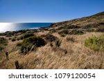 relaxing beautiful landscape | Shutterstock . vector #1079120054