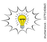 light bulb idea icon cartoon in ... | Shutterstock .eps vector #1079140865