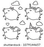 vector pig cartoons  black... | Shutterstock .eps vector #1079144657