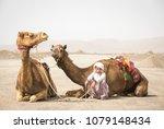 ibri  oman  28th april 2018 ... | Shutterstock . vector #1079148434