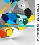 3d hexagon geometric... | Shutterstock .eps vector #1079158121