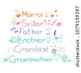 lettering child's careless hand ... | Shutterstock .eps vector #1079159297