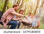 two couples making barbecue and ... | Shutterstock . vector #1079180855