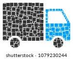 shipment van collage icon of...   Shutterstock .eps vector #1079230244