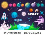 universe. space. space trip.... | Shutterstock .eps vector #1079231261