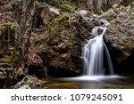 Little Waterfall In Cyprus...