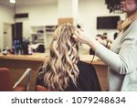 beautiful hairstyle of young... | Shutterstock . vector #1079248634