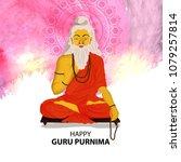 guru purnima  guru purnima is a ... | Shutterstock .eps vector #1079257814