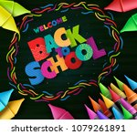 welcome back to school colorful ... | Shutterstock .eps vector #1079261891