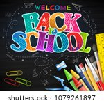 creative poster for back to... | Shutterstock .eps vector #1079261897