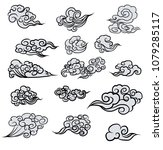 chinese cloud vector set.cloud... | Shutterstock .eps vector #1079285117