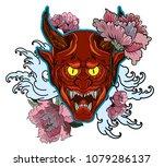 japanese demon's mask tattoo... | Shutterstock .eps vector #1079286137