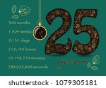 artistic brown number twenty... | Shutterstock . vector #1079305181