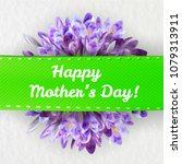 mothers woman day greeting card ... | Shutterstock .eps vector #1079313911