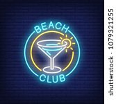 beach club lettering and... | Shutterstock .eps vector #1079321255