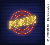 poker text and casino chip.... | Shutterstock .eps vector #1079321339