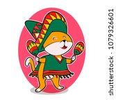 mexican cat with maracas | Shutterstock . vector #1079326601