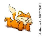 yellow cat lying down | Shutterstock . vector #1079327891