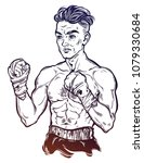 a close up of hand drawn boxer... | Shutterstock .eps vector #1079330684
