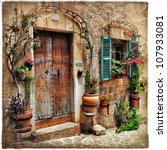 Charming Streets Of Old...