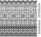 tribal ethnic seamless pattern. ... | Shutterstock .eps vector #1079331554