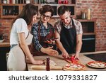 woman teaching her friends how... | Shutterstock . vector #1079331827