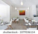 canberra  australia  november... | Shutterstock . vector #1079336114