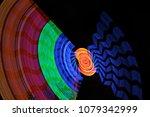 vertigo   fairground ride long... | Shutterstock . vector #1079342999
