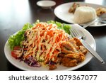 chicken salad topped with... | Shutterstock . vector #1079367077