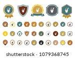 vector stationary icon | Shutterstock .eps vector #1079368745