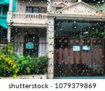 rain drops on window with a...   Shutterstock . vector #1079379869