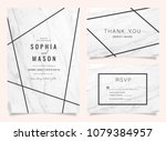 luxury wedding invitations set  ... | Shutterstock .eps vector #1079384957