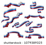 set of russian flag ribbons ... | Shutterstock .eps vector #1079389325