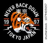 japanese tiger patch embroidery.... | Shutterstock .eps vector #1079405057