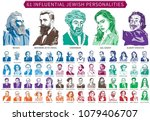 sixty one famous jewish... | Shutterstock .eps vector #1079406707