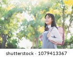 beautiful asian school girl... | Shutterstock . vector #1079413367